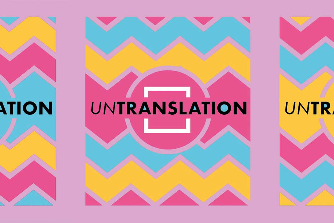 Brixton Design Trail - Untranslation